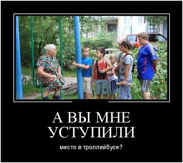 строгая бабушка