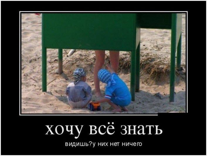 любознательные дети