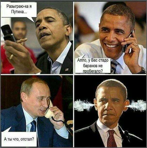 Путин анекдот