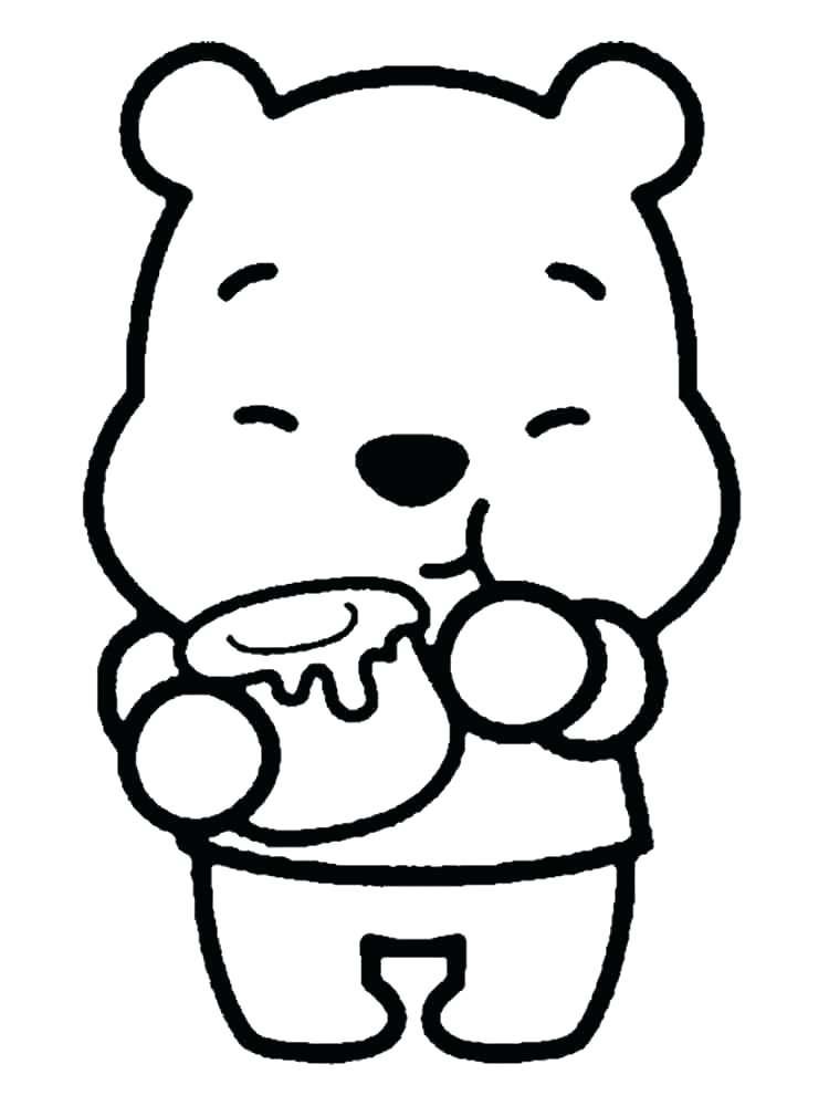 Няшный медвежонок