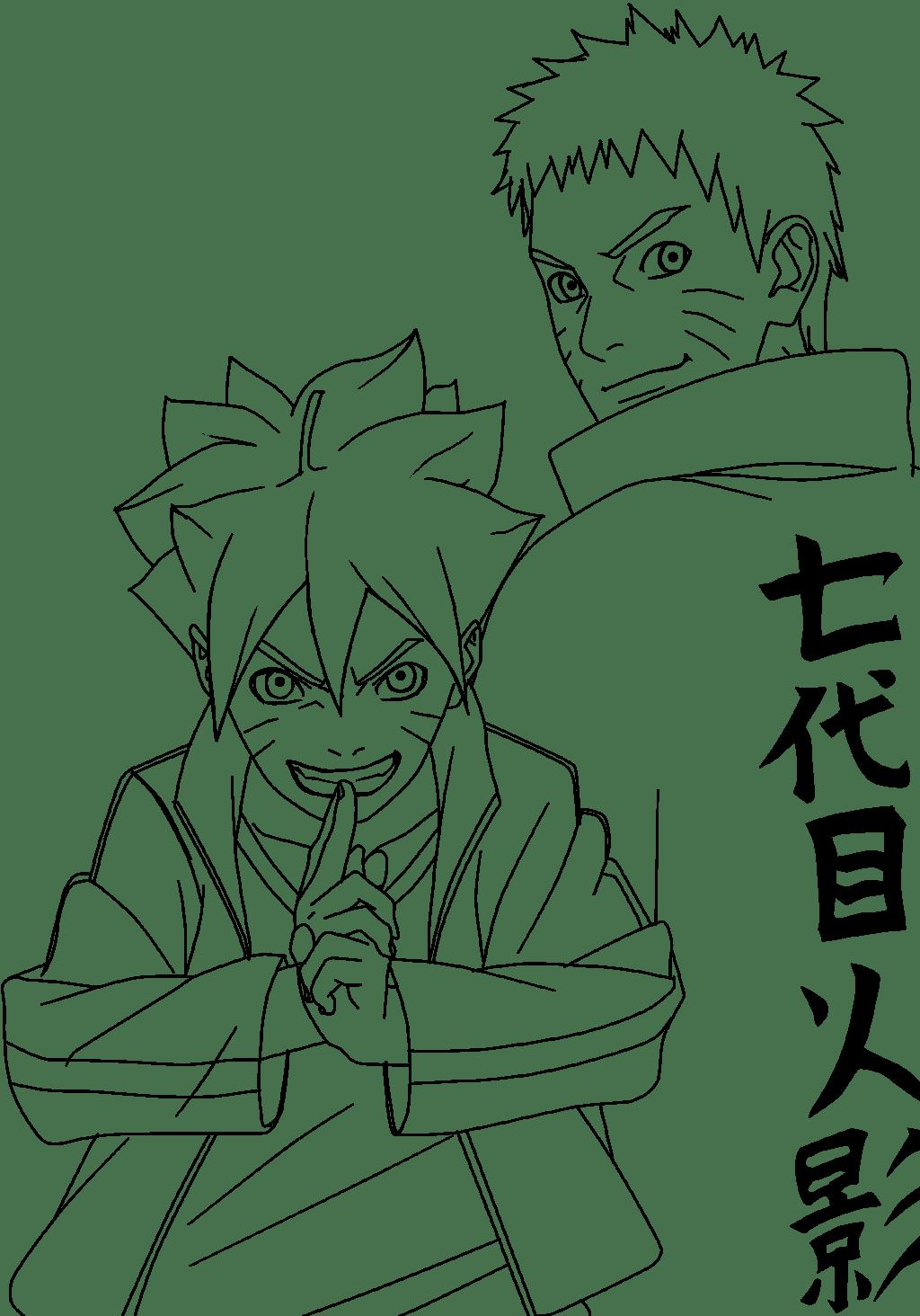 Боруто с Наруто