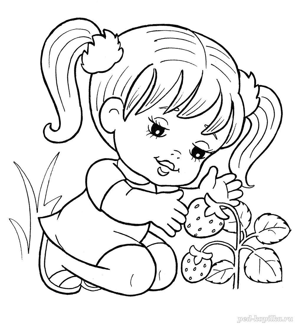 Девочка раскраска 10