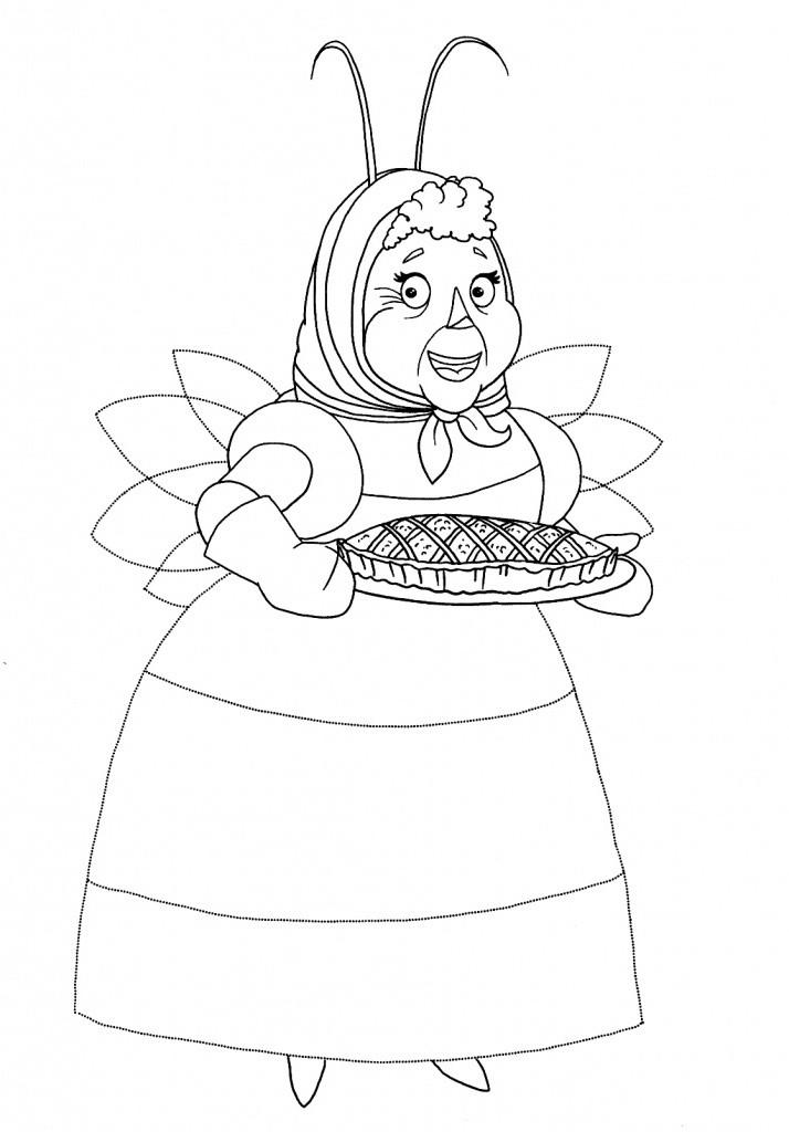 баба Капа