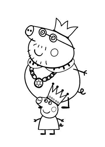 Папа Свин и Джордж