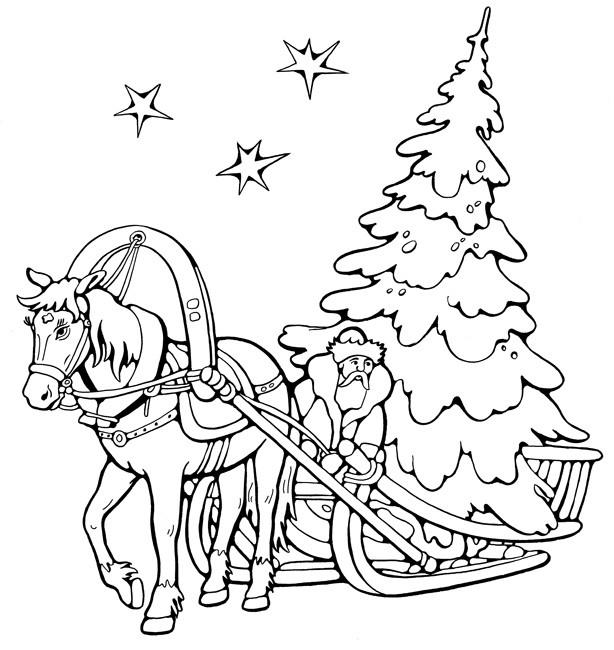 Дед Мороз на санях