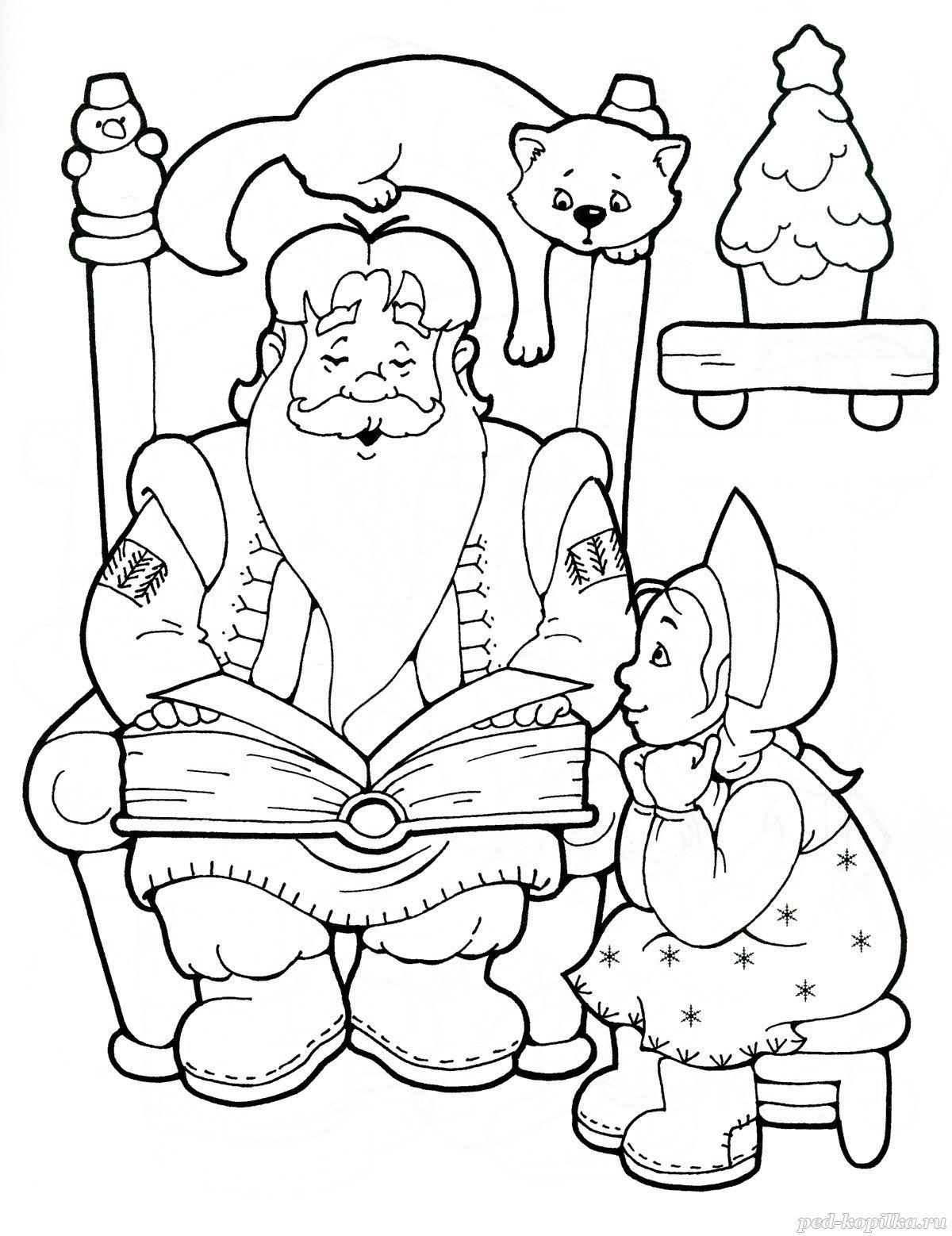 Раскраска Дед Мороз и снегурочка 6