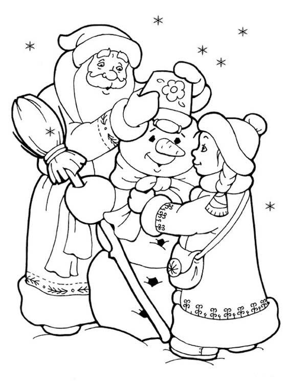 Дед мороз и снегурочка раскраска 3