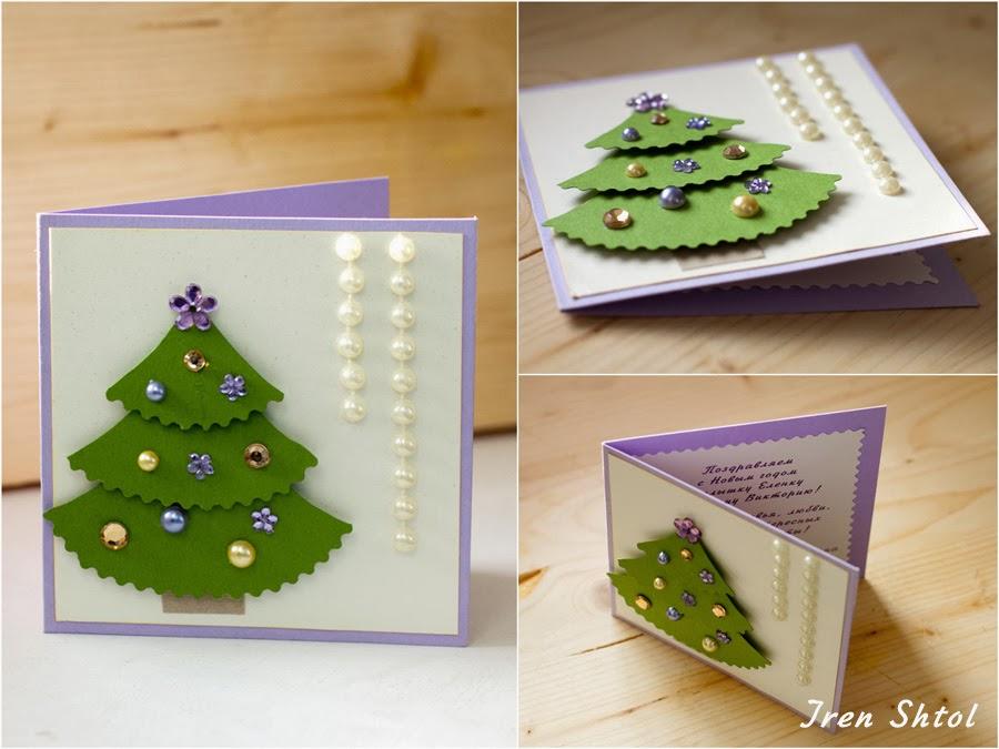 новогодние открытки 8