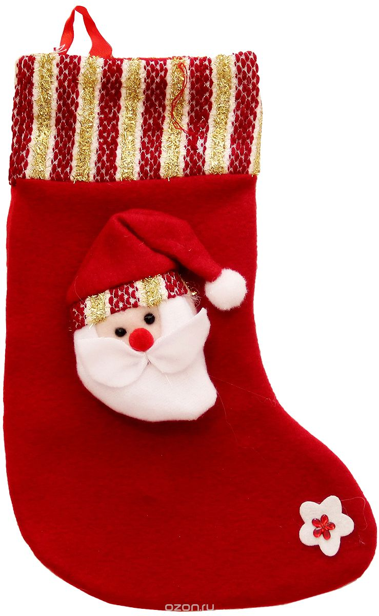 носки Дед Мороз