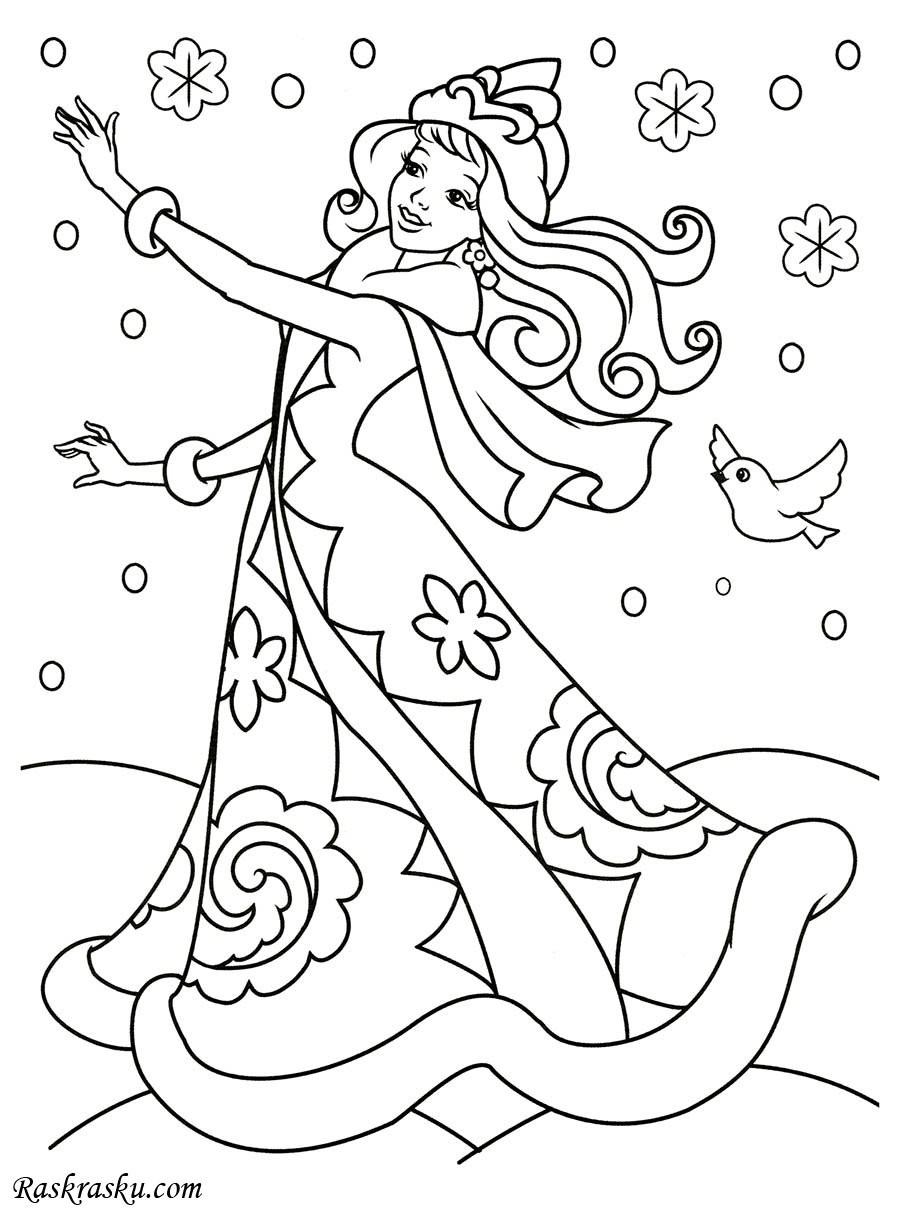 раскраска снегурочка Andrey Eltsov Ru