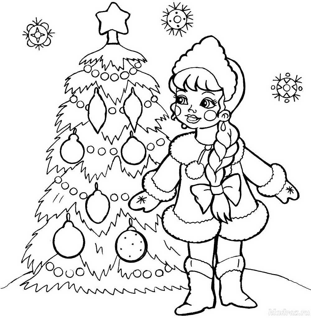 Снегурочка у ёлки