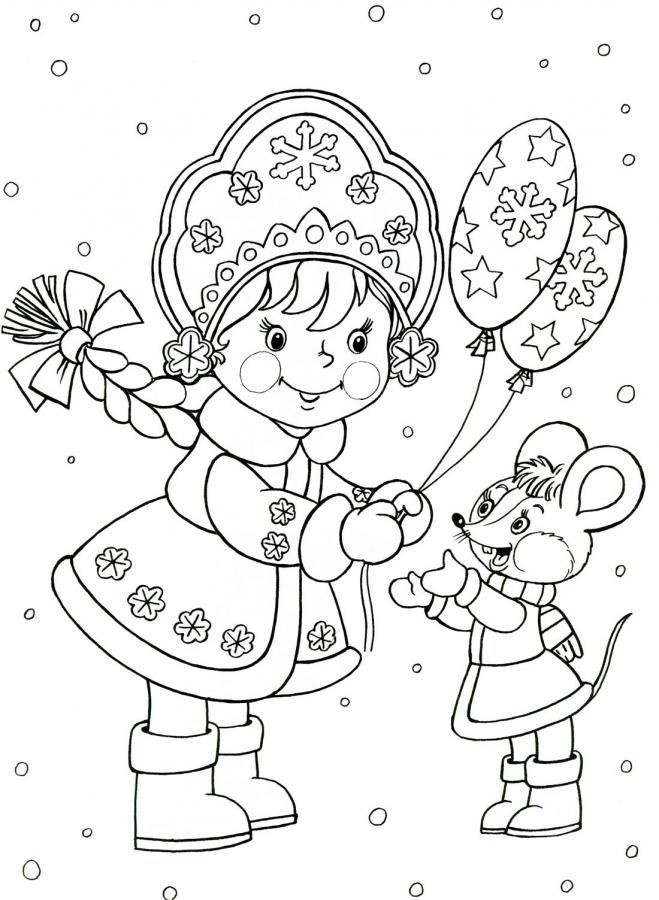 Снегурочка раскраска 15