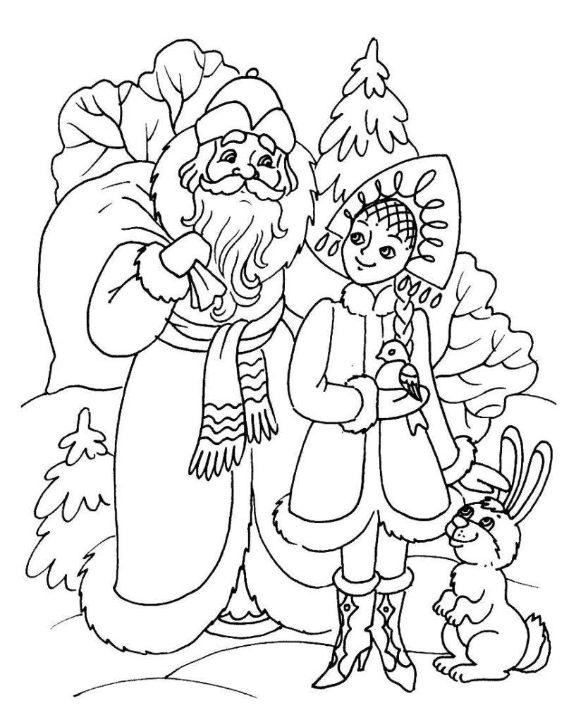 Снегурочка с Дедом Морозом 9