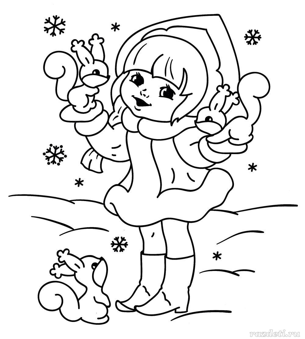 Снегурочка раскраска 13