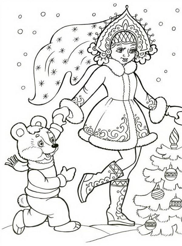 Снегурочка раскраска 14