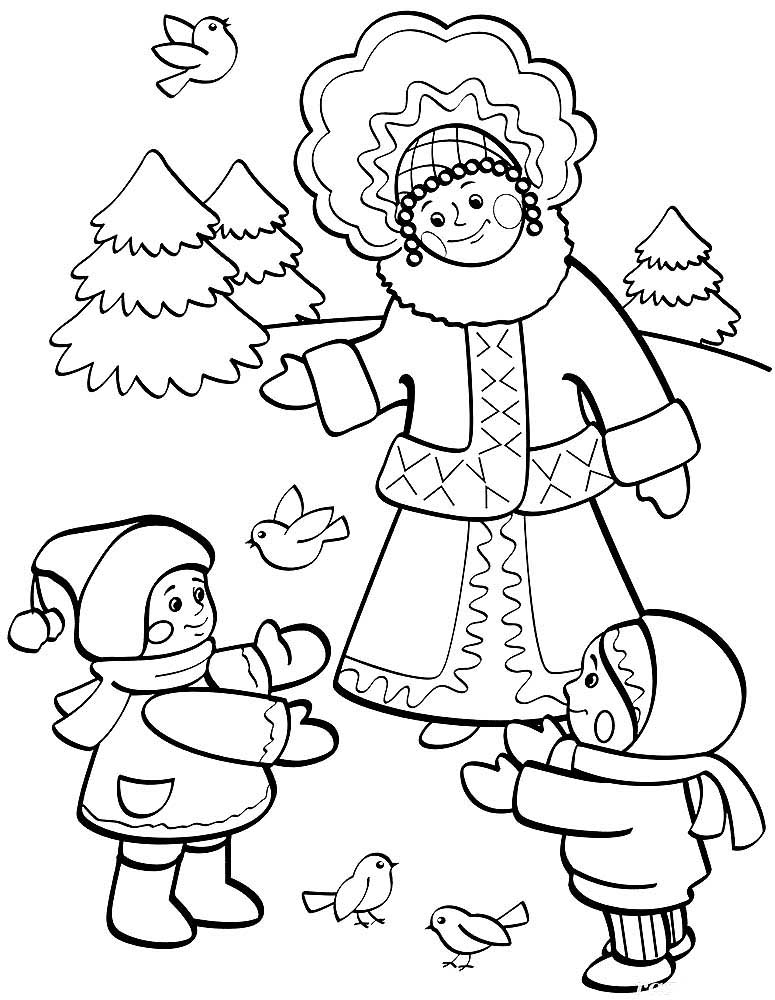 Снегурочка и дети