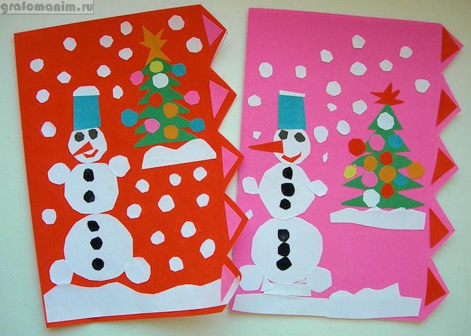 открытки со снеговиками