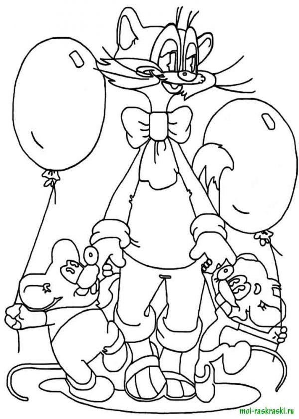 кот Леопольд раскраска 3