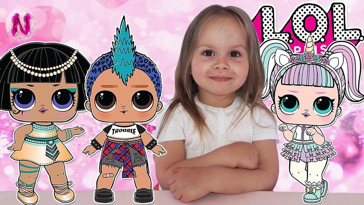 Лол куклы фото 11