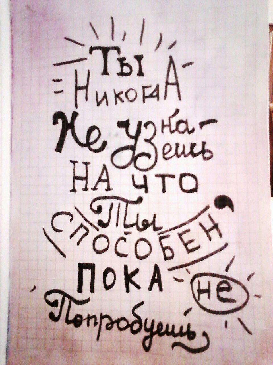 цитата картинка 43