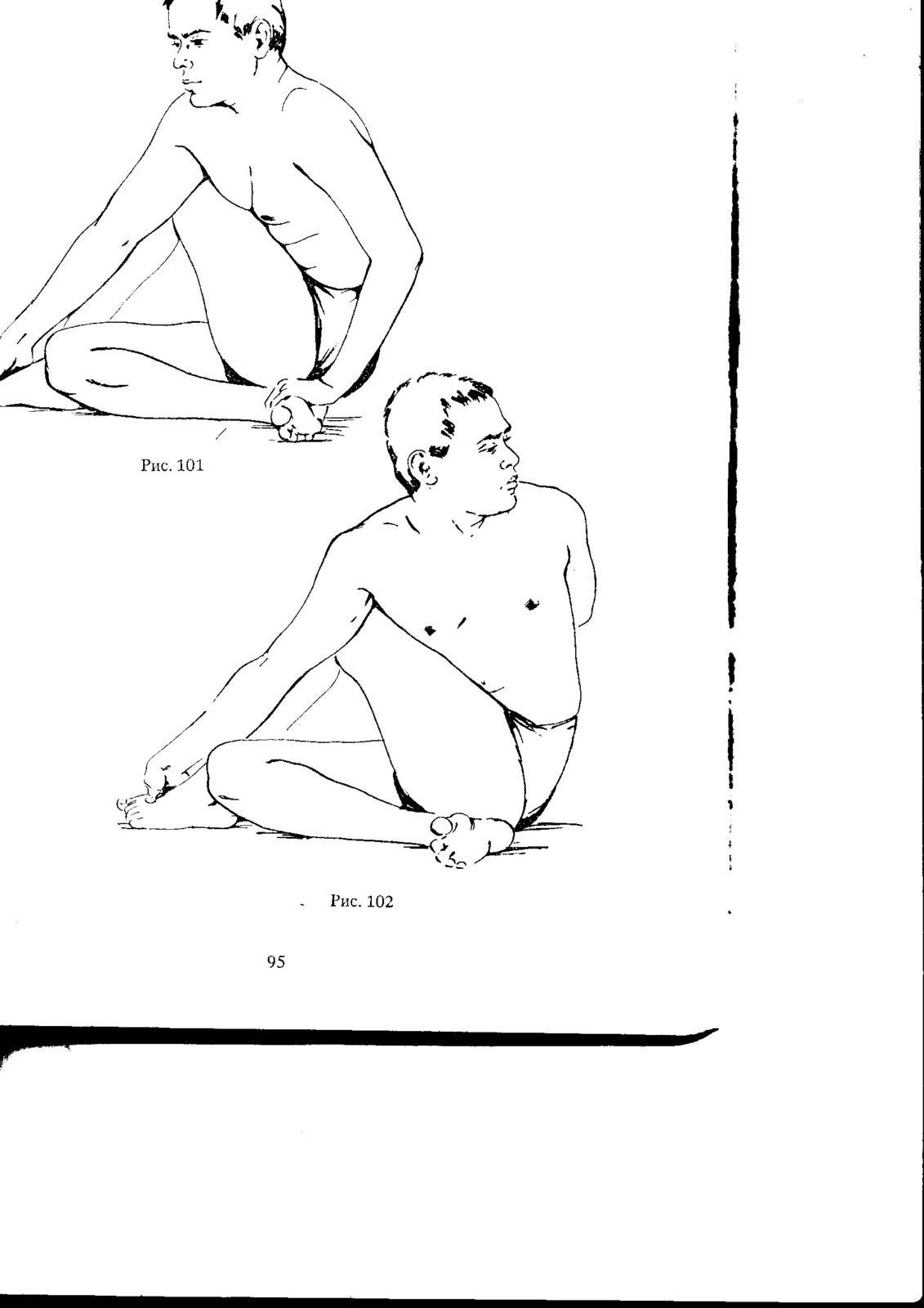 Поза йоги 9