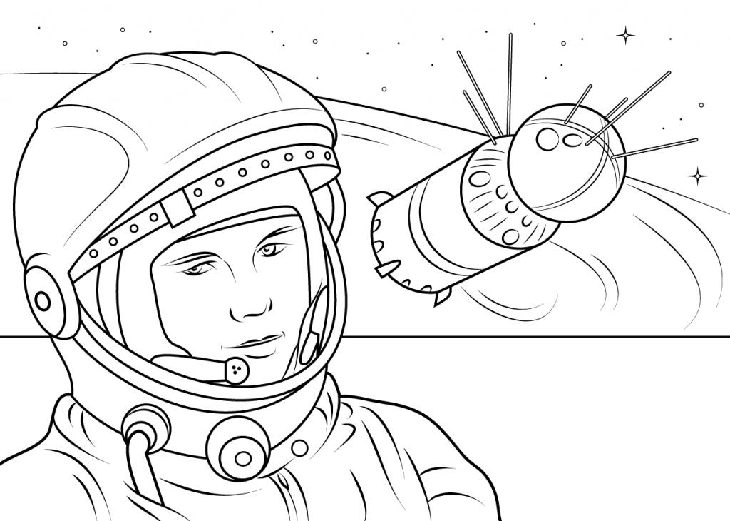 Раскраска Гагарин 2