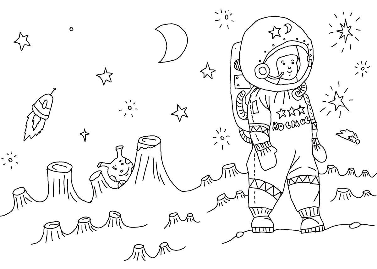 Раскраска космонавт 3