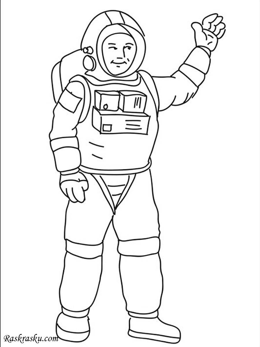 Раскраска космонавт 55