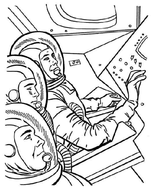 Раскраска космонавты 2