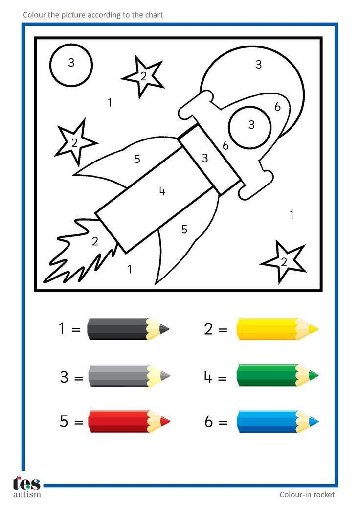 раскраска космос по номерам