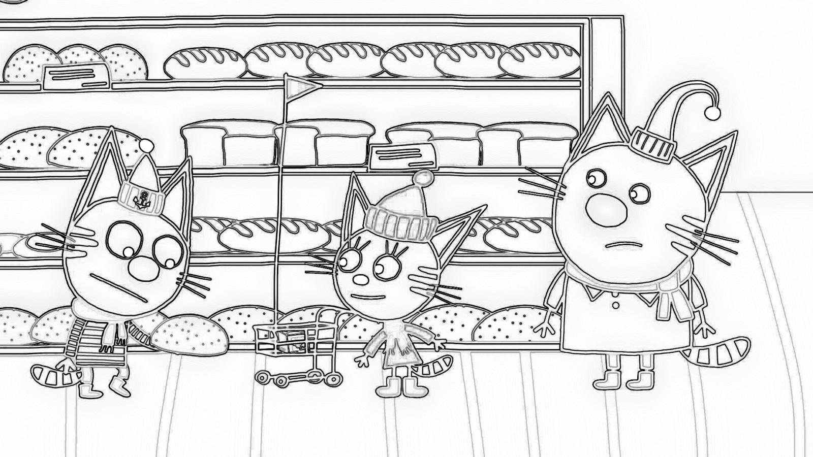 Раскраска три кота 11