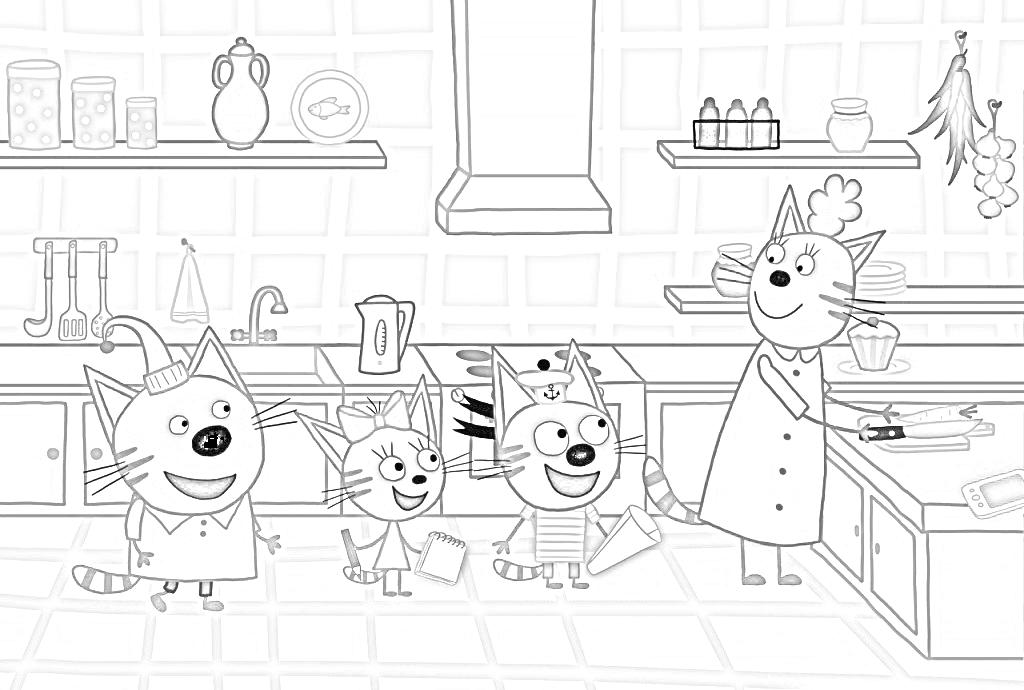 раскраска три кота 3