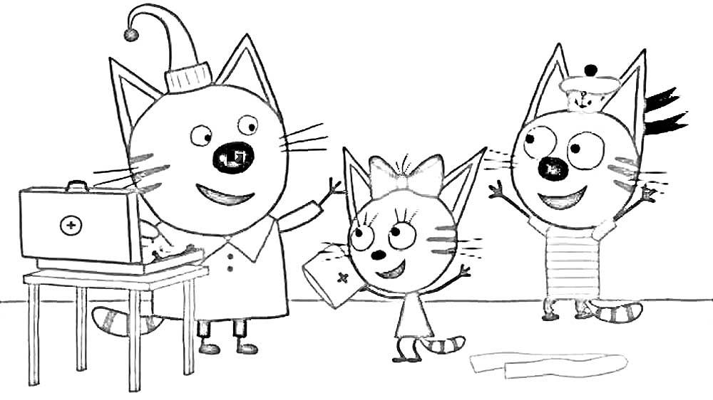 Раскраска три кота 2