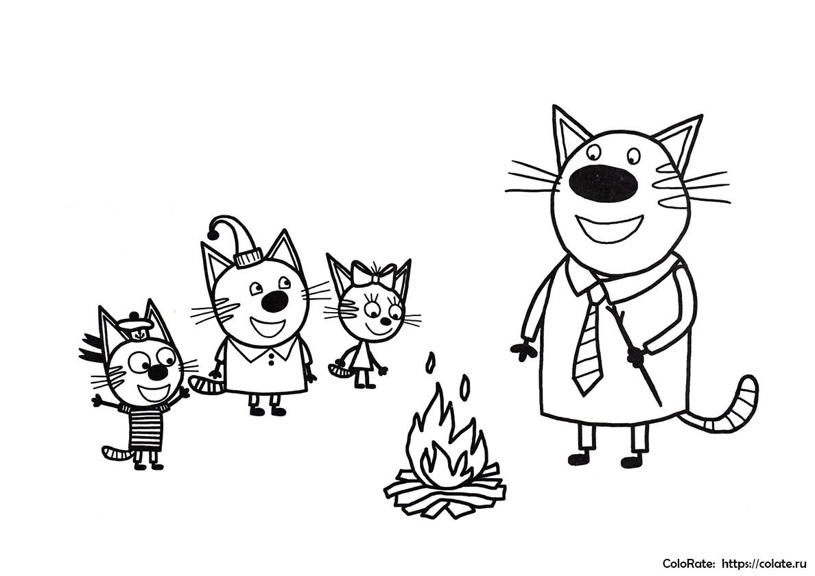 раскраска три кота 8