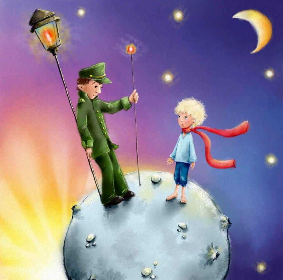 Маленький принц планета фонарщика