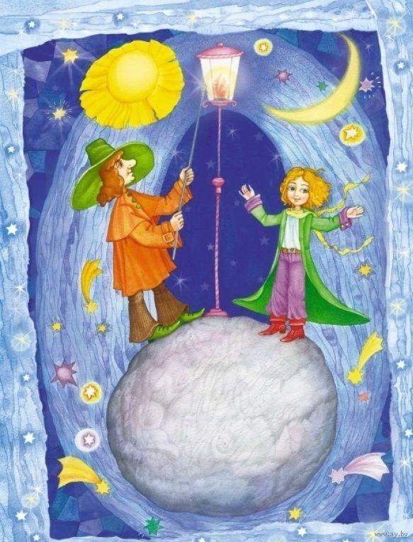 Маленький принц планета фонарщика 3