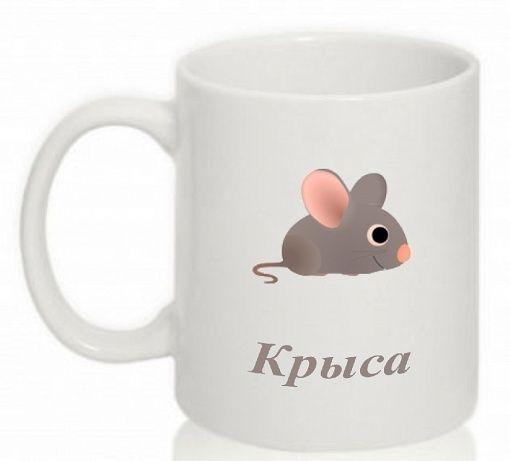 Изображение крысы