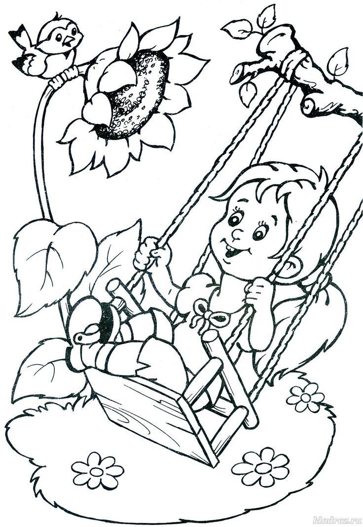 Раскраска девочка на качелях