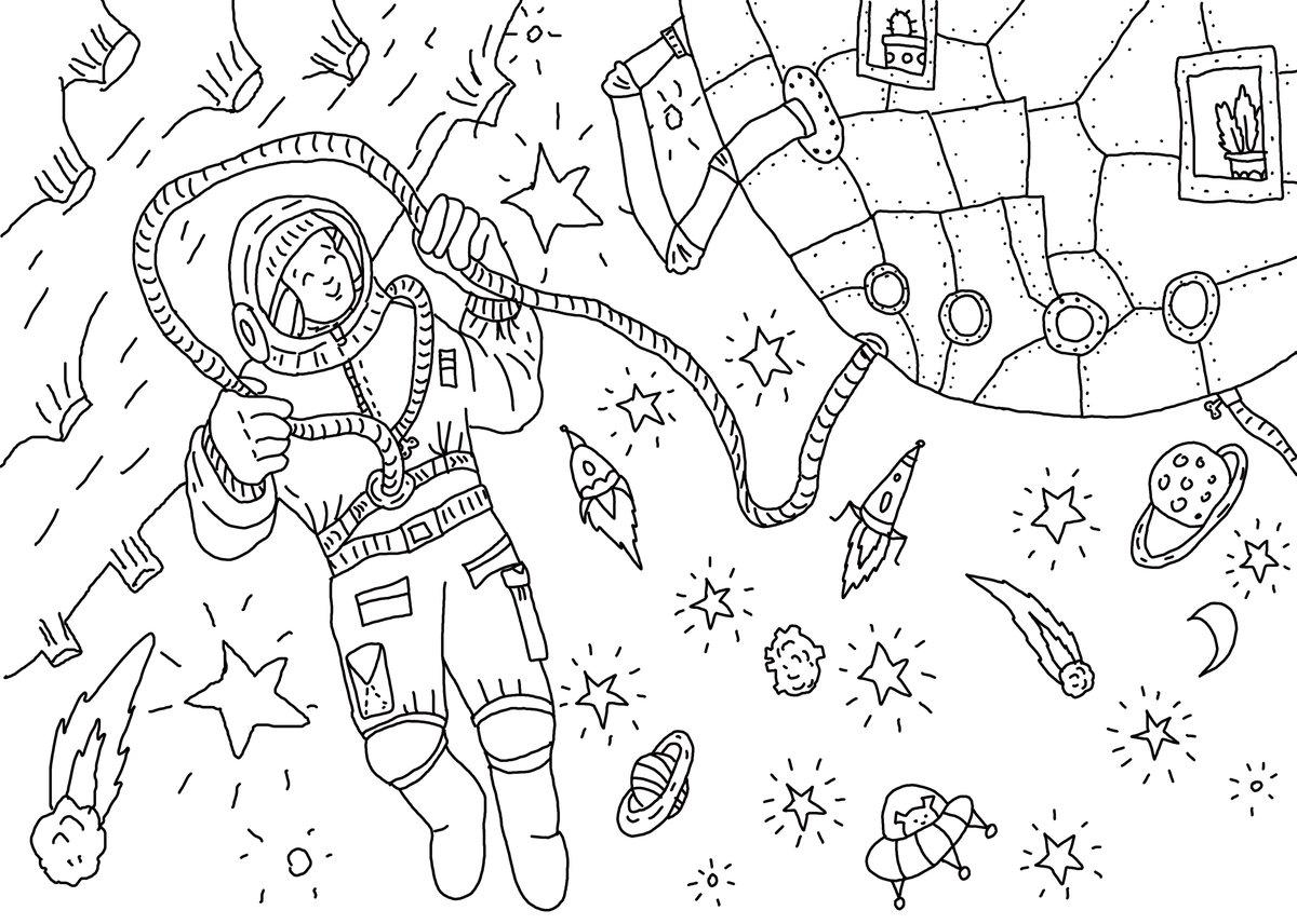 Раскраска космос 77