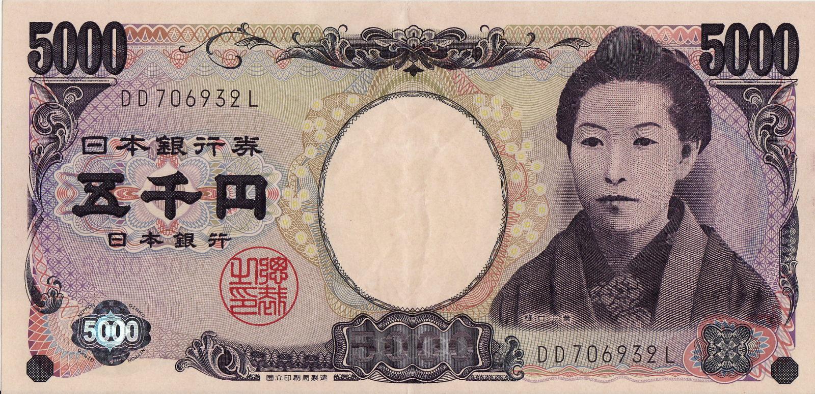 японская йена 2