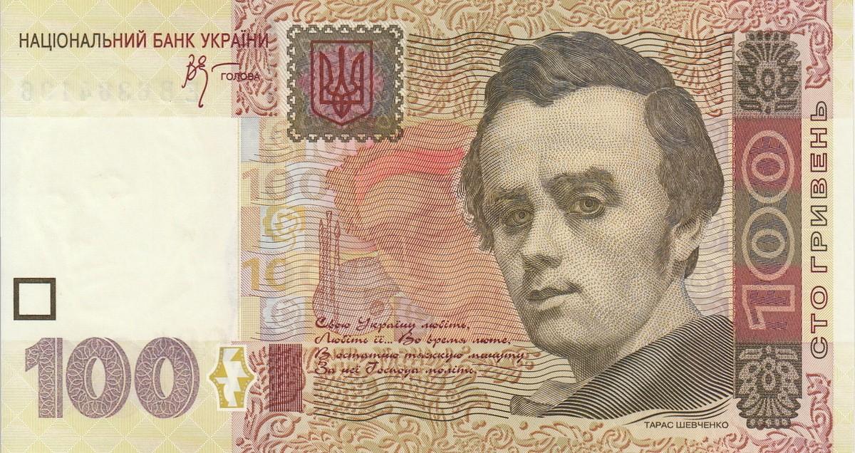 Украинская гривна фото