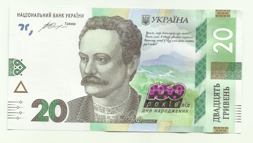 украинские гривны фото 4