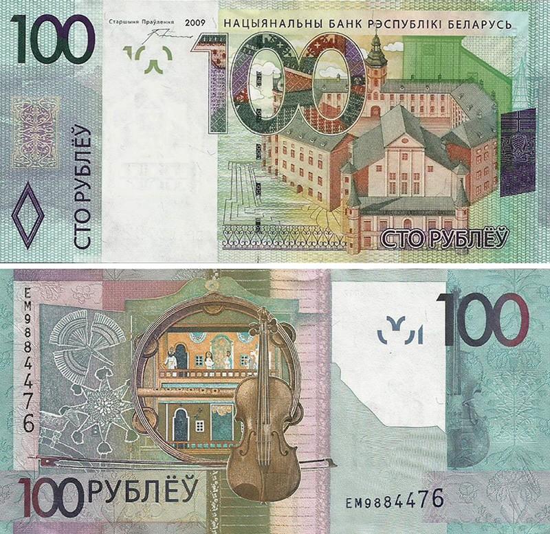 белорусские деньги фото
