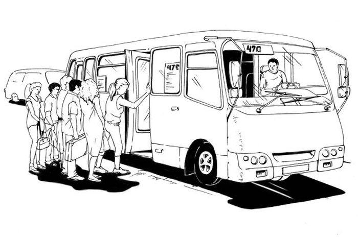 Посадка пассажиров