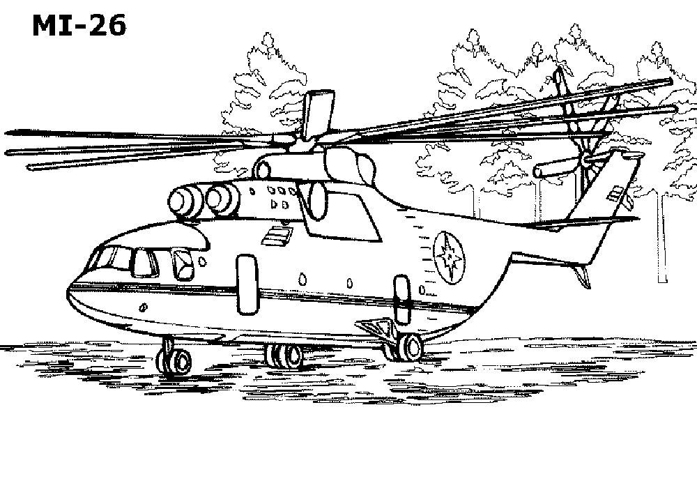 Раскраска вертолёт 23