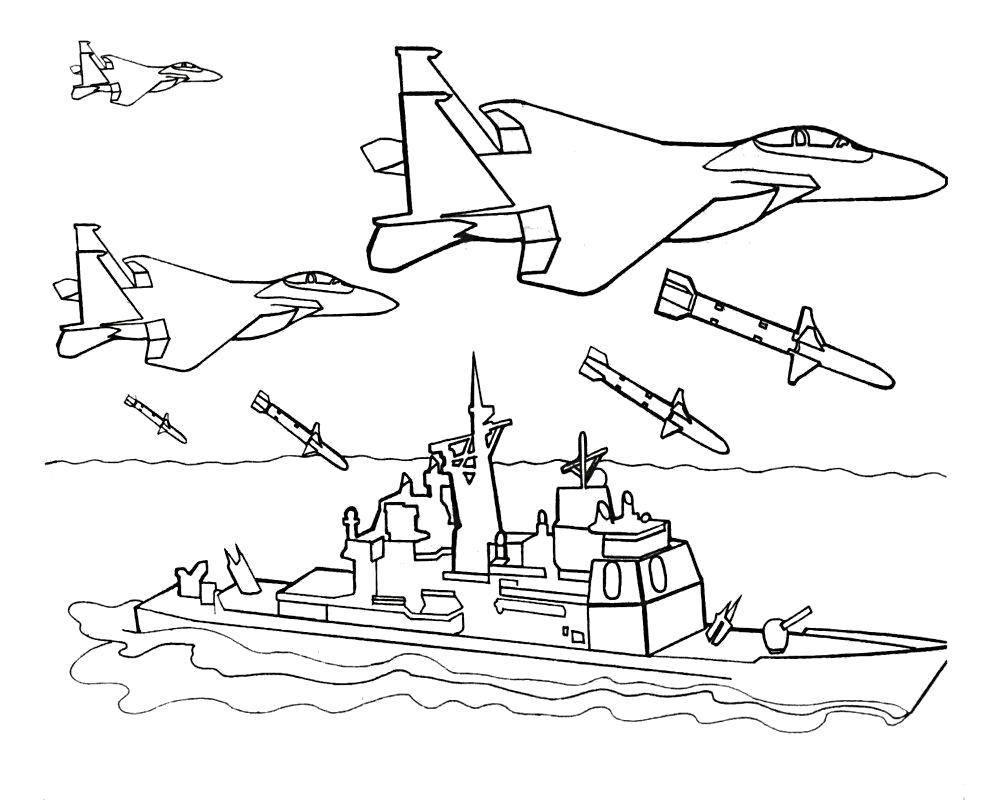 Раскраска корабль военный 4