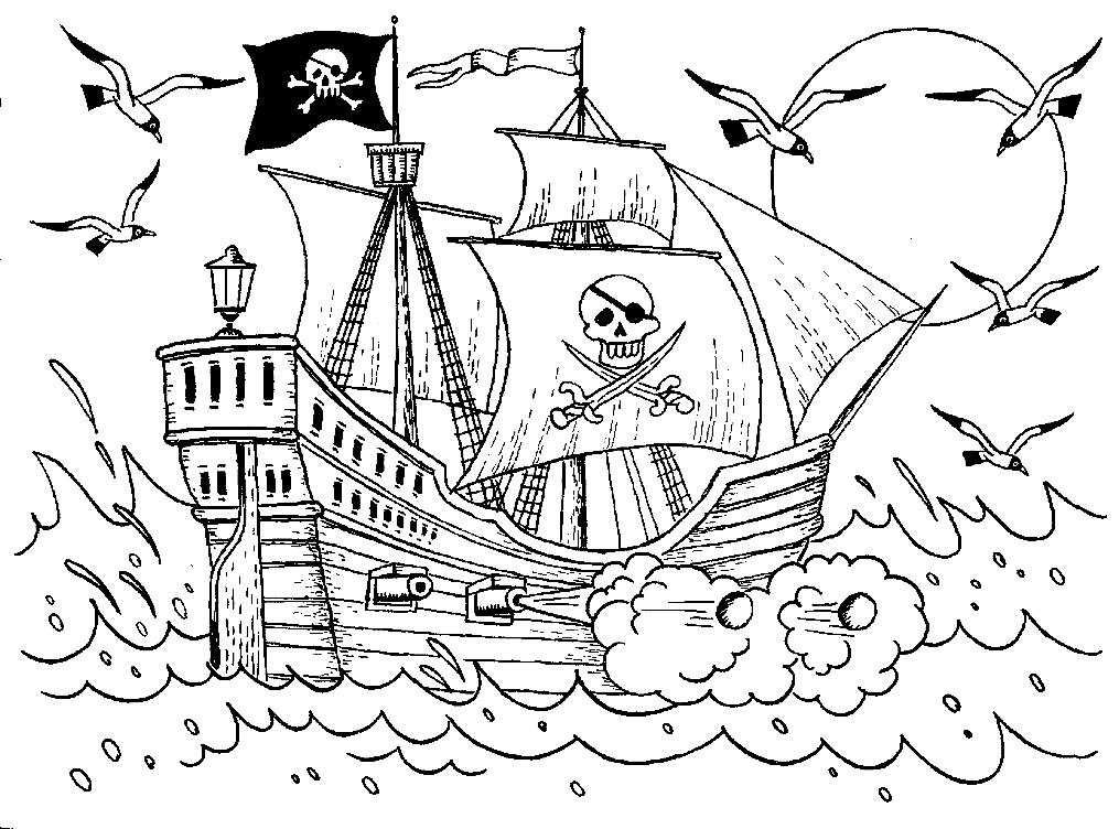 раскраска корабль 14