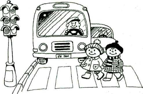 дети переходят улицу фото
