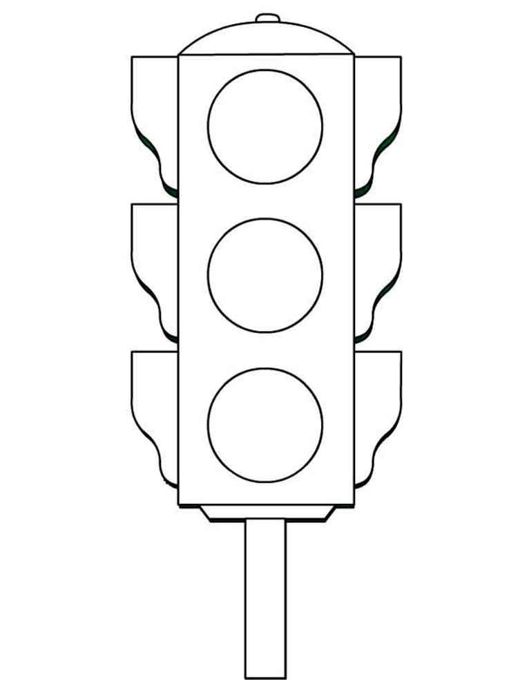 светофор 7