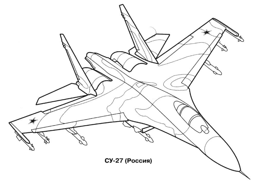 раскраска самолёт 7